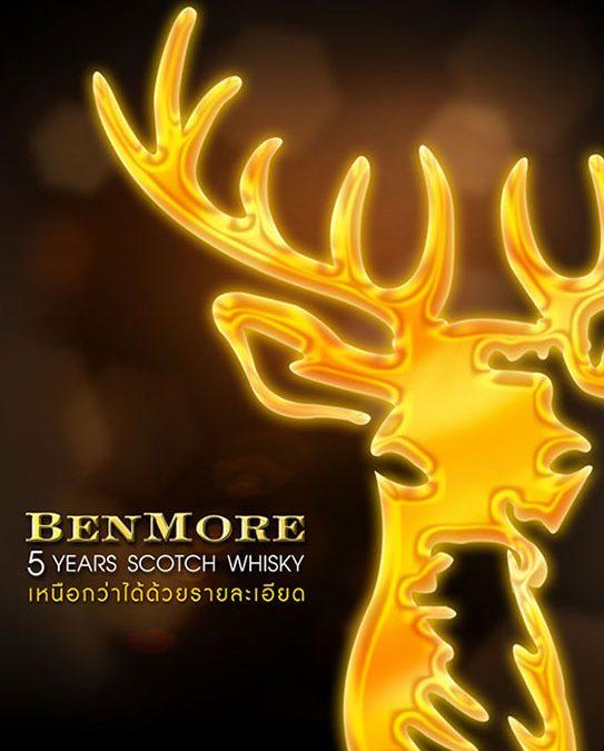 Benmore Light Box