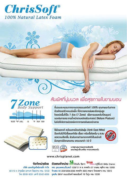 Latex Pillow v1