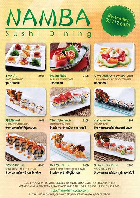 Namba Sushi