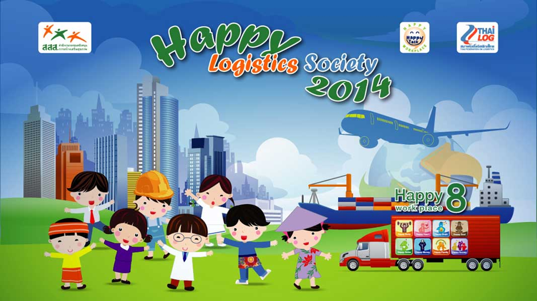 Happy Logistics Society