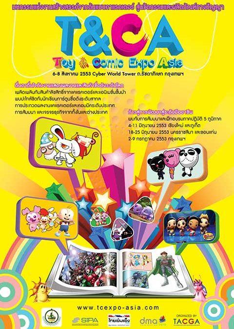 Toy & Comic Expo Asia